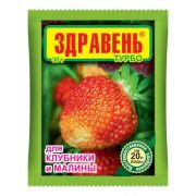 Удобрение В/Х Здравень Турбо для клубники,малины 30г в интернет магазине Импульс, фото
