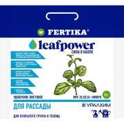 Удобрение Фертика Leafpower для рассады 50г водорастворимое в интернет магазине Импульс, фото