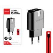 З/уст Горизонт micro USB 2А/1А 1USB (SC-21/SC-11) в интернет магазине Импульс, фото