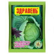 Удобрение В/Х Здравень Турбо для капусты 150г в интернет магазине Импульс, фото