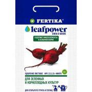 Удобрение Фертика Leafpower для зеленых и корнеплодных культур 15г водорастворимое в интернет магазине Импульс, фото