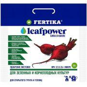 Удобрение Фертика Leafpower для зеленых и корнеплодных культур 50г водорастворимое в интернет магазине Импульс, фото
