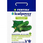 Удобрение Фертика Leafpower для Тыквенных культур 15г водорастворимое в интернет магазине Импульс, фото