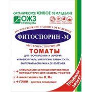 Удобрение БашИнком фитоспорин-М томат гель быстрорастворимый 100г в интернет магазине Импульс, фото