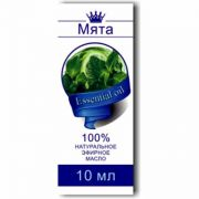 Арома-масло Мята 10мл (100% натуральное эфирное) в интернет магазине Импульс, фото