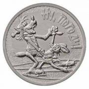 Монета 25р памятная Ну погоди в блистере в интернет магазине Импульс, фото