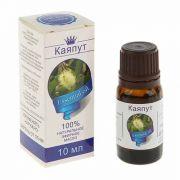 Арома-масло Каяпут 10мл (100% натуральное эфирное) в интернет магазине Импульс, фото