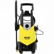 Мойка высокого давления HUTER M165-PW в интернет магазине Импульс, фото