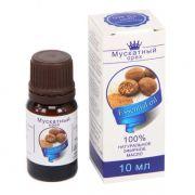 Арома-масло Мускатный орех 10мл (100% нат.эфирное,флакон-капельница) в интернет магазине Импульс, фото